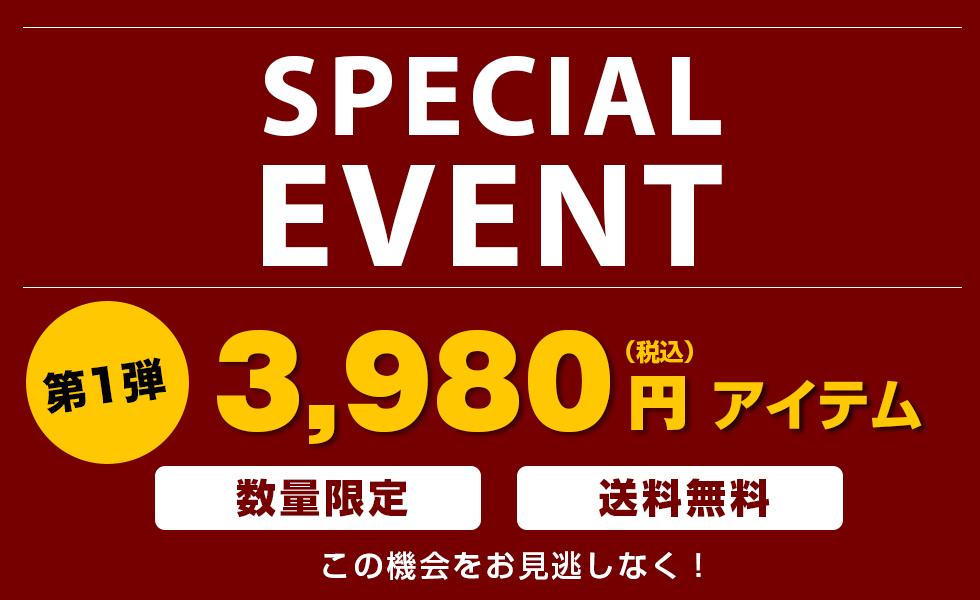 100周年SPECIAL EVENT