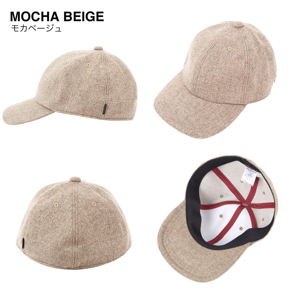 モカ ベージュ