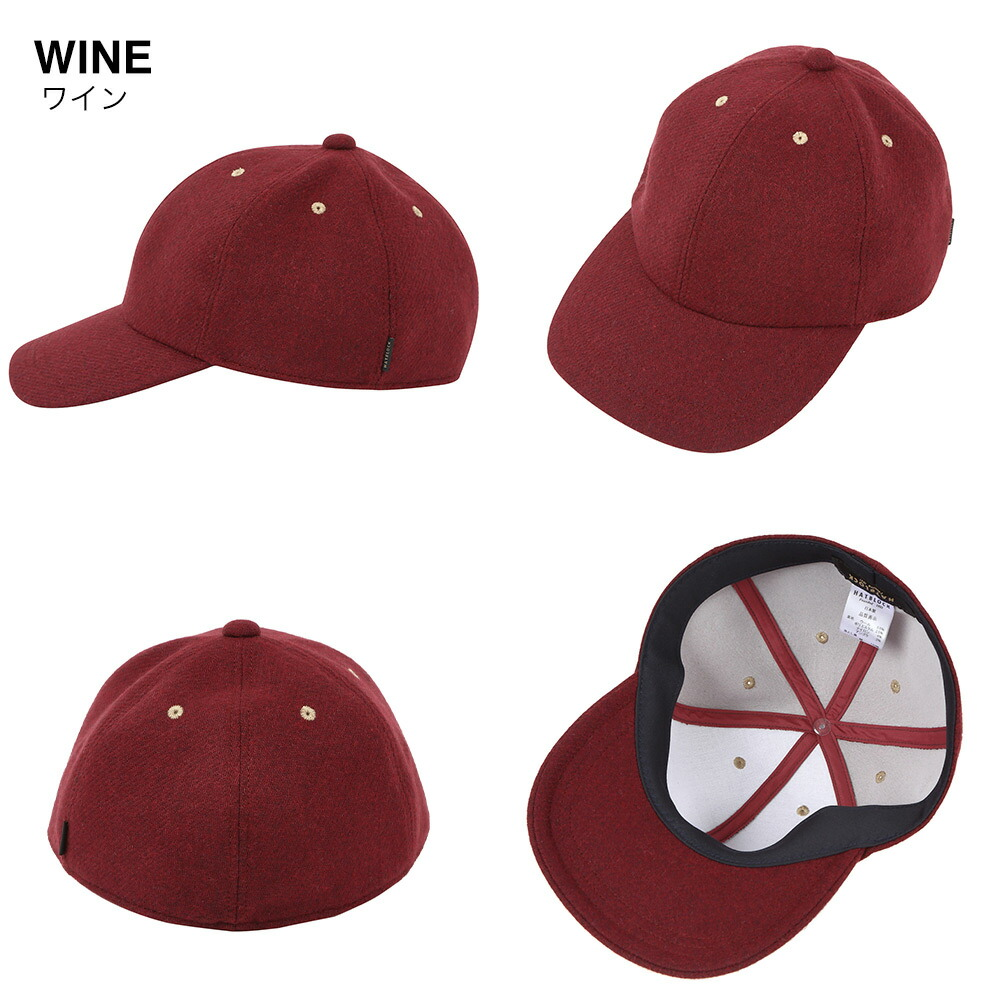ワイン レッド
