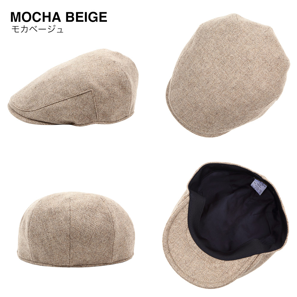 モカ ベージュ 帽子