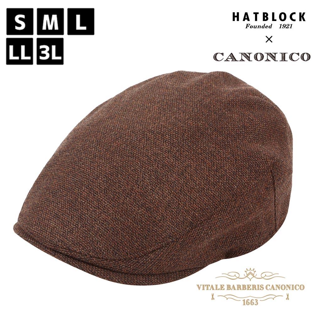 CANOCICO ハンチングマルゼ